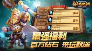 兽人热血传说手游官网安卓版下载图片1