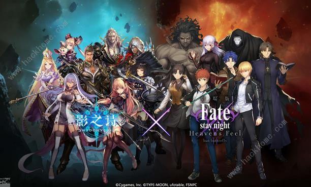 影之诗剧场版FGO联动开启 Fate联动限定奖励一览[多图]图片1