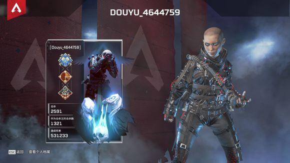 Apex英雄阵容搭配推荐 新手及高手玩家组合攻略[多图]