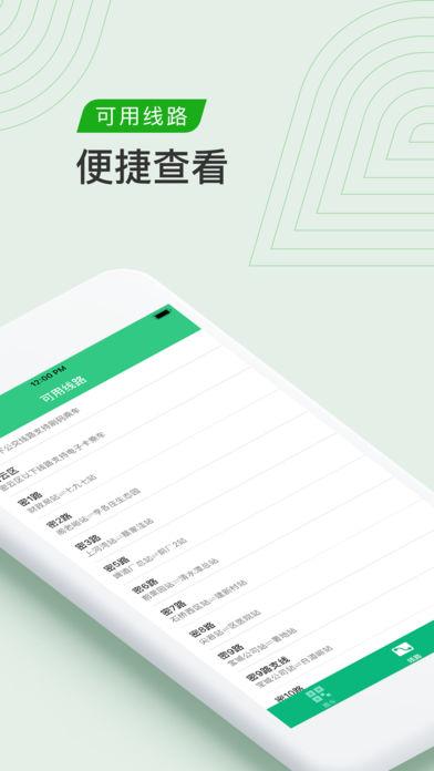乘��a手�C版app下�d�D2:
