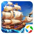 大航海世界手机版