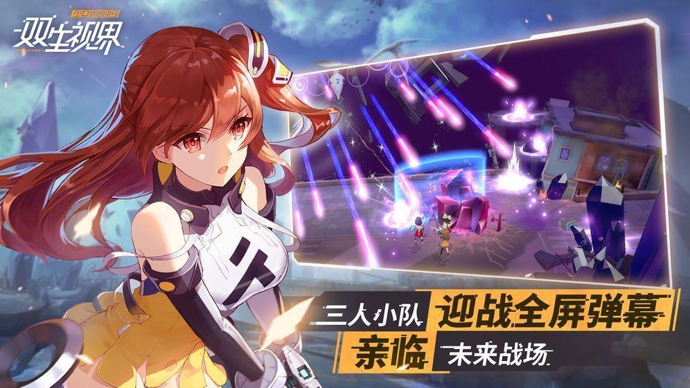 双生视界少女咖啡枪2游戏官方网站下载图1: