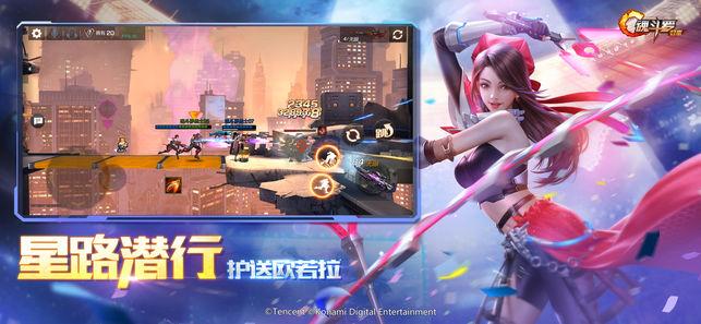 腾讯魂斗罗归来官方网站正版游戏图3: