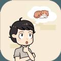 藏猫猫大作战国服中文下载安装最新版 v1.0