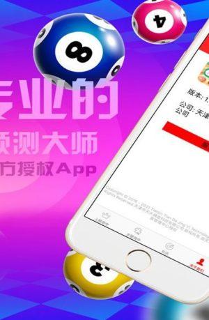 500VIP彩票app图1