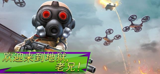 Pocket Troops官网手机版下载图1: