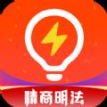 充电保共享手机版app下载 v5.6.2