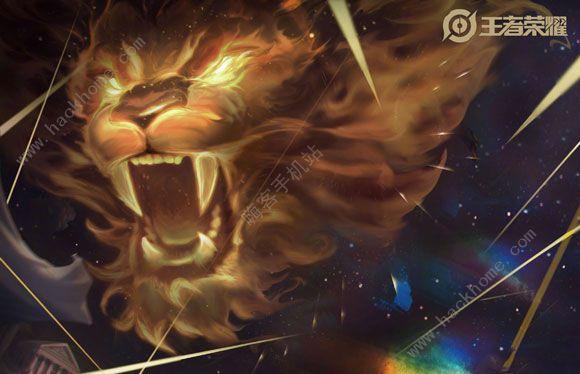 王者荣耀圣斗士皮肤黄金狮子座皮肤曝光 圣斗士联动皮肤介绍[多图]图片1
