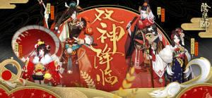 阴阳师九游版图1