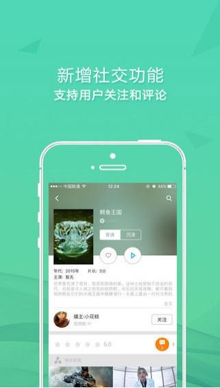 3D播播VR app手机安卓版下载图1:
