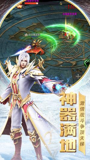 魔神复苏手游官方安卓版图片1
