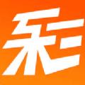 246+天天好彩免费资料挂正版大全湖北网最新 v1.0