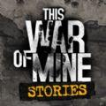 这是我的战争故事剧情解锁中文免费版下载 v1.4.0