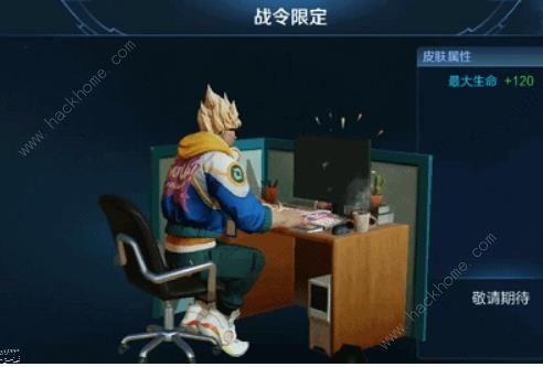 王者荣耀S15典韦将推战令限定皮肤 八款新皮肤曝光[视频][多图]图片1