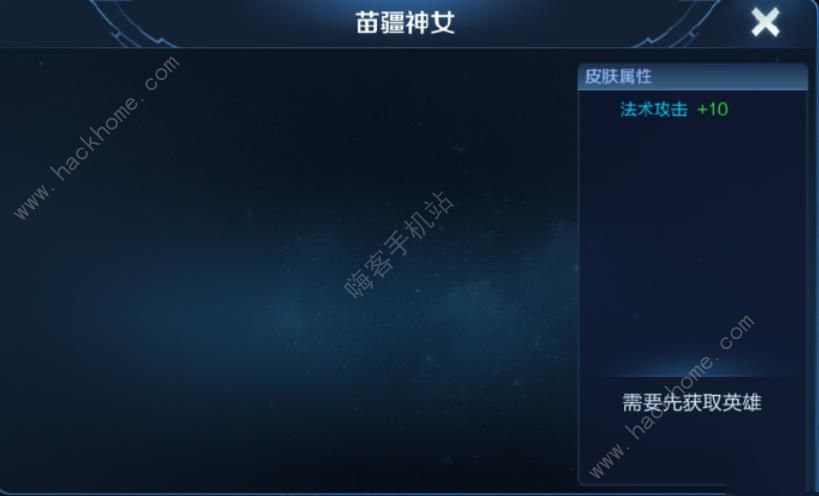 王者荣耀S15典韦将推战令限定皮肤 八款新皮肤曝光[视频][多图]图片4