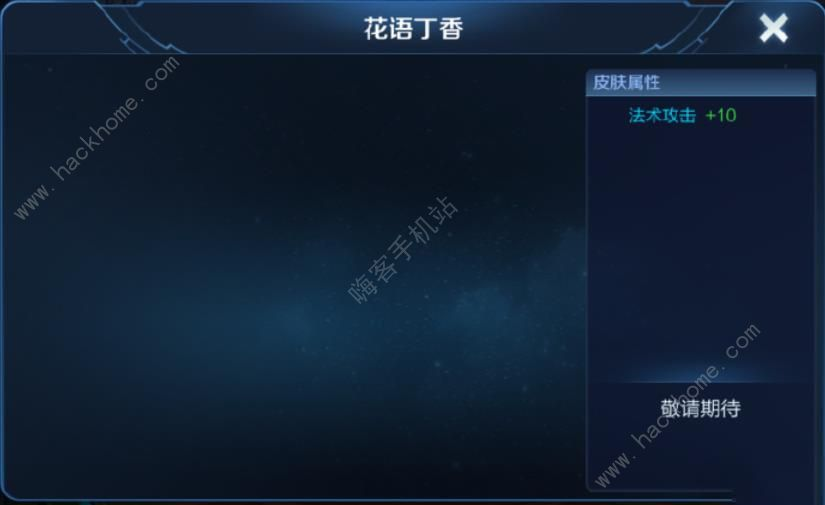 王者荣耀S15典韦将推战令限定皮肤 八款新皮肤曝光[视频][多图]图片7