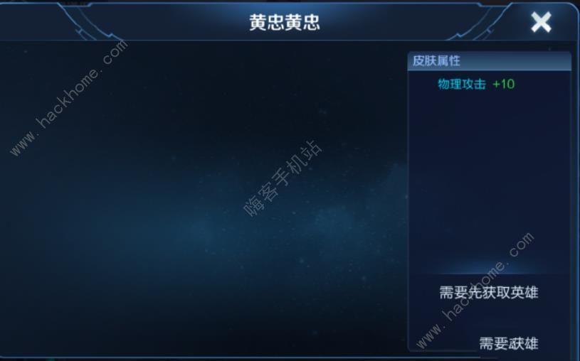 王者荣耀S15典韦将推战令限定皮肤 八款新皮肤曝光[视频][多图]图片6