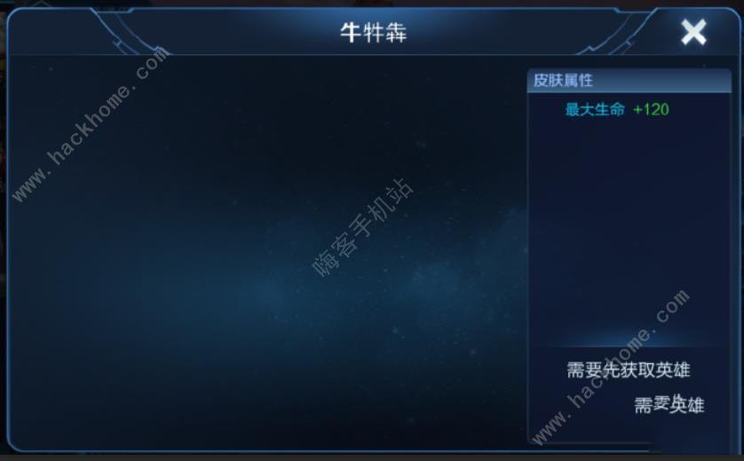 王者荣耀S15典韦将推战令限定皮肤 八款新皮肤曝光[视频][多图]图片5