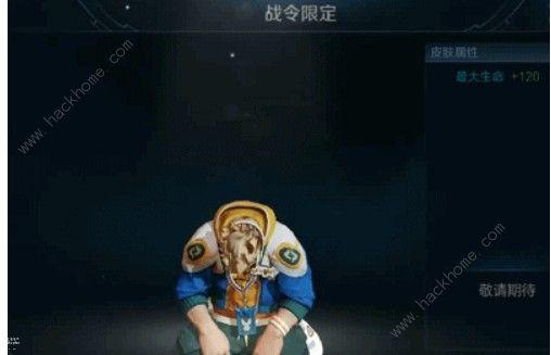 王者荣耀典韦战令皮肤怎么得 典韦S15战令皮肤价格[视频][多图]图片1