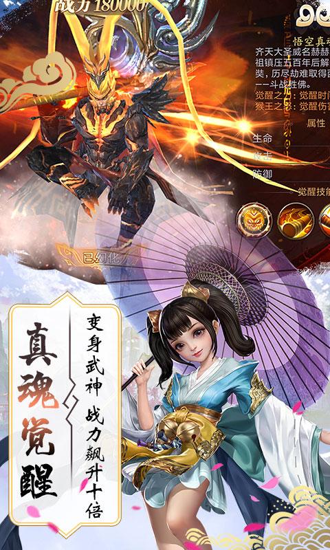 剑雨幽魂正版游戏官方网站下载图3: