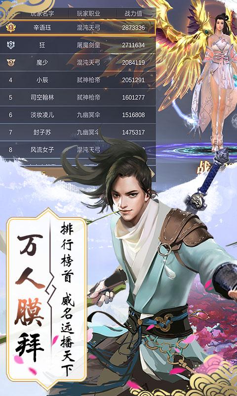 剑雨幽魂正版游戏官方网站下载图5: