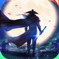 剑雨幽魂正版游戏官方网站下载 v1.0.6
