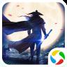 剑雨幽魂纵剑江湖手游官方最新版 v1.0.0