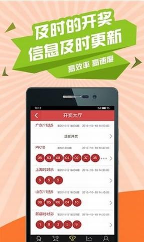 好彩客下载安装手机版app图2: