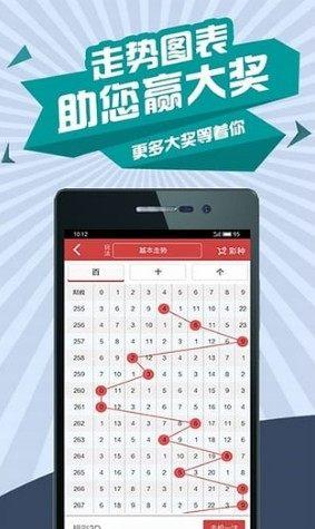 好彩客app图1