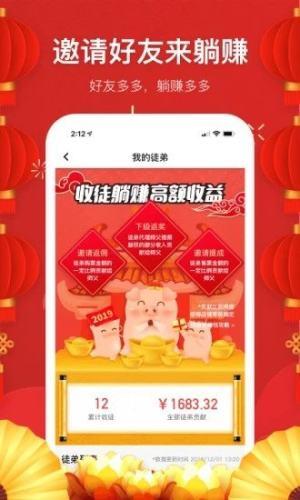 鱿鱼社区app图2