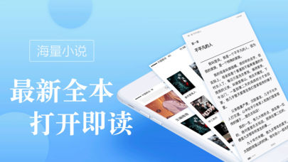御宅屋(御书屋)免费自由阅读手机版备用站图3:
