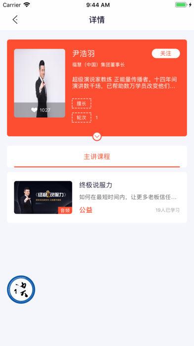 名知app手机软件官方下载安装图2: