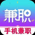 手机兼职软件app下载 v2.2.1