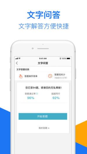院内科普app图3