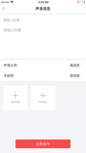 不老人生官方下载手机版app图片2