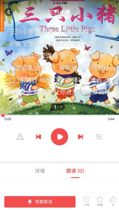 不老人生官方下载手机版app图3: