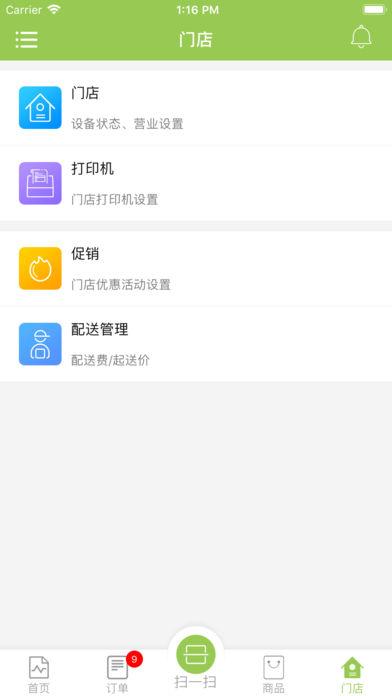 不老人生官方下载手机版app图5: