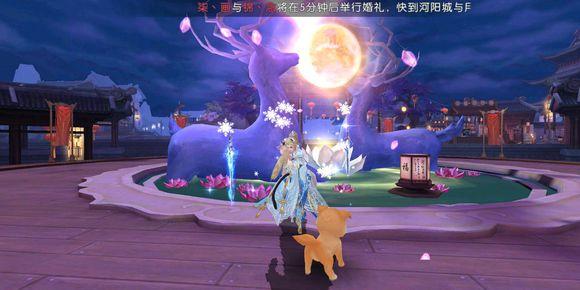诛仙手游3月7日更新公告 女神节限时兑换活动上线[多图]