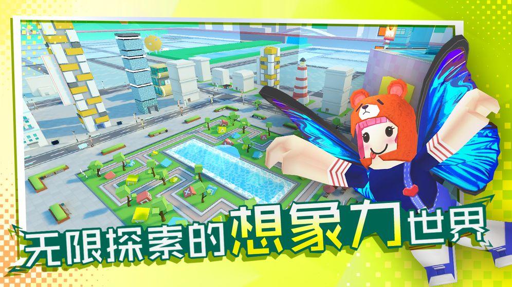 BLOCK休闲城市游戏官方最新版图2: