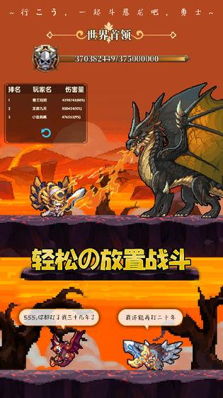 异次元大作战测试服下载最新九游版图2: