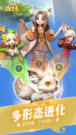 一起来捉妖捉妖雷达小程序app最新版图片1