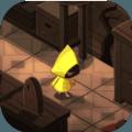 超小梦魇游戏安卓手机版(VERY LITTLE NIGHTMARES) v1.1.4