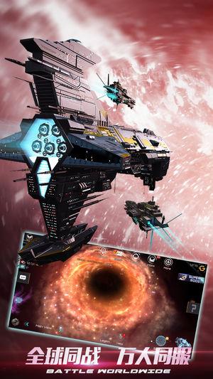Nova empire官网最新版(新星帝国)(含数据包)图5: