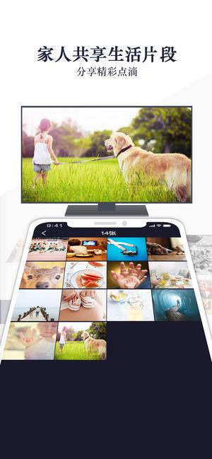 花视视频播放器软件下载app图片1