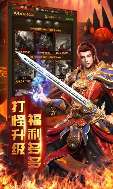 新版热血单机手游官方网站图3: