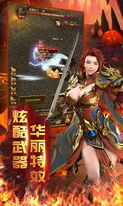 新版热血单机手游官方网站图5: