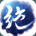 绝世武神噬天官方网站下载正版游戏 v1.0