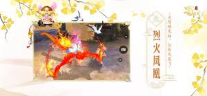 蜀门九游版图3