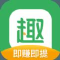 趣头条app软件下载手机版 v3.9.21.000.0417.1359