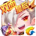 天天酷跑1.0.64双面皇后官方最新版本 v1.0.64